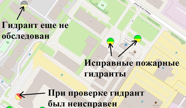 рис. 4. Внешний вид экрана мобильной ГИС со слоем пожарных гидрантов