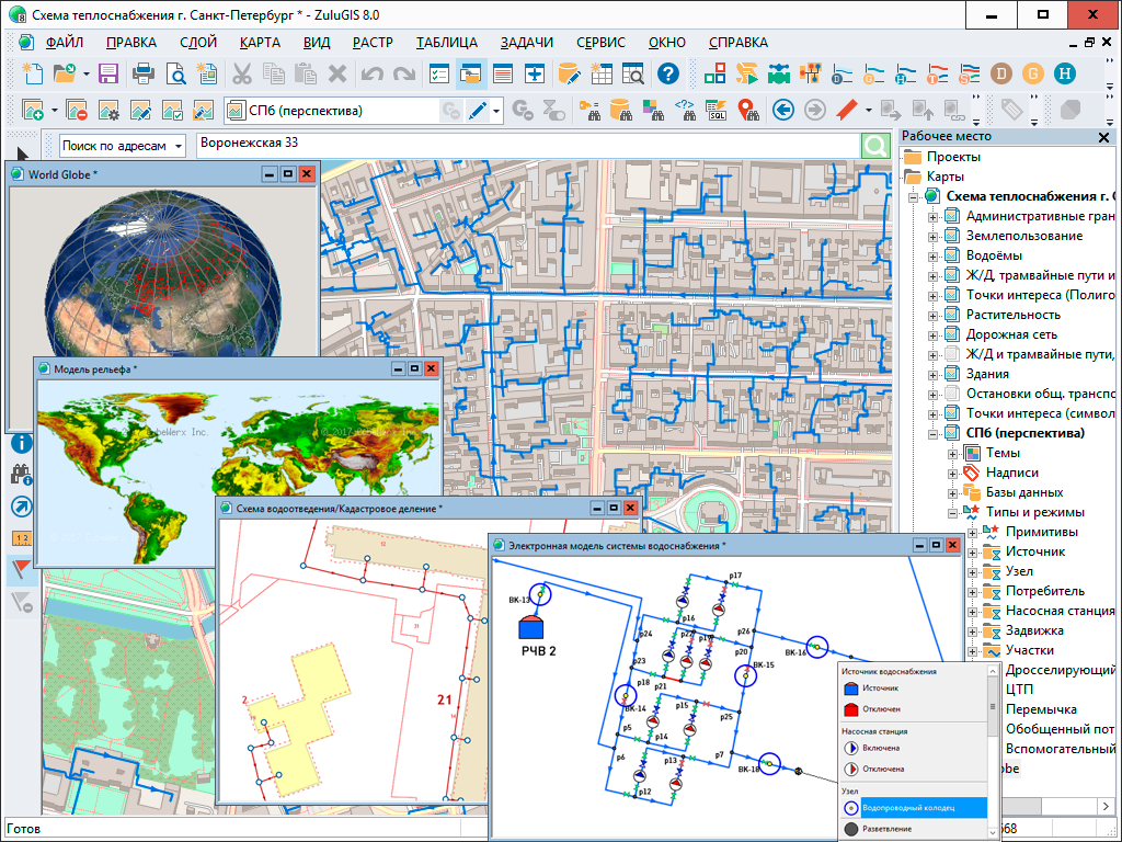 expanded application of gis gps Another application of gis is asset mapping, in which relevant community resources such as health care, shelter, immigration services, etc,.