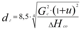 Формула коэффициент смешения элеватора техническая характеристика транспортера тсн 160
