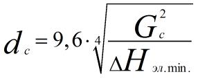 Формула коэффициент смешения элеватора транспортер на капалку